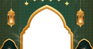 Twibbonize Twibbon Tahun Baru Islam 1443 Hijriyah